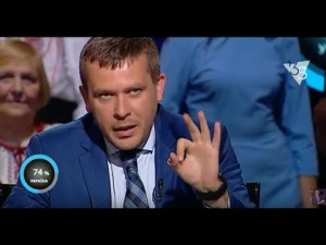 Крулько-Найем: «Люди точно не хотят, чтобы образовалось еще 3 дем партии». 01.07.2016