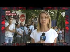 Митинг против председателя ГФС Романа Насирова. 13.07.2016