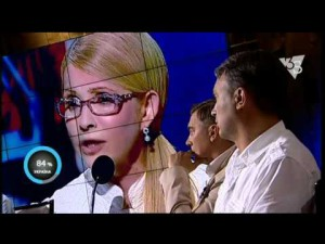 Тимошенко: «Мы поставили четыре требования в Раде». 08.07.2016