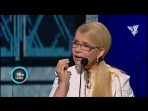 Тимошенко: «Сегодня Украину запланировано зачищают от украинцев!». 08.07.2016