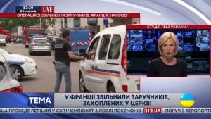 Нападение боевиков ИГ во Франции: священнику перерезали горло