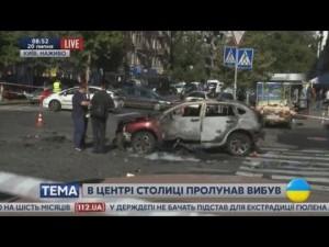Взрыв в центре Киева: убили журналиста Шеремета
