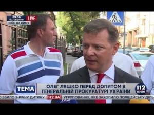 Ляшко о Луценко: «Перегрелся на солнце или не закусывал, когда пил?!»