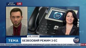 «112»: Саммит Украина-ЕС о безвизовом режиме будет осенью