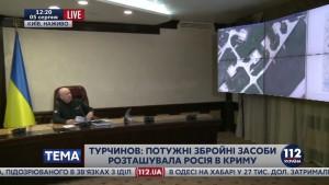 Турчинов: «Россия готовится к полномасштабному наступлению»