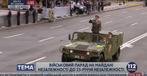 Полная трансляция самого масштабного военного парада Украины