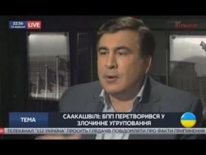«112»: Саакашвили: «БПП превратился в преступную группировку!»