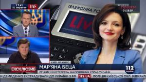 «112»: В Чехии официально зарегистрировали «представительство ДНР»