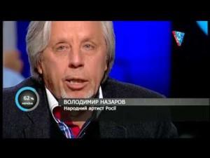 Назаров: «Я баллотировался от Крыма, у меня жесткая и четкая позиция по этому вопросу». 23.09.2016