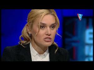 Татьяна Острикова: «Реалистичность Госбюджета-2017 под вопросом». 21.09.2016