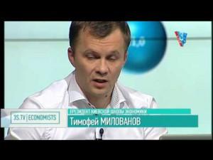 Милованов: «Олигархи — внутренний круг людей, которые продолжают управлять страной». 26.09.2016