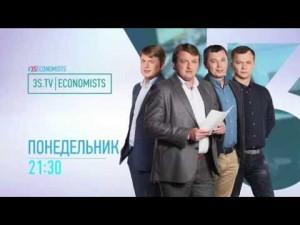 Милованов: Приватизация изменит механизм коррупции. 26.09.2016