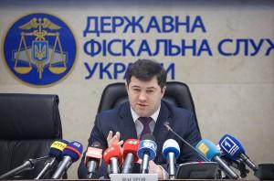 Декларация мультимиллионера Насирова шокировала Украину!
