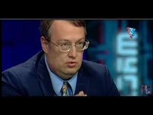 Геращенко: «Главный способ манипуляции — смешать правду, ложь и полуправду». 25.10.2016