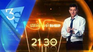 «Идейный выбор»: Стоит ли противопоставлять Мазепу и Малевича? 12.10.2016