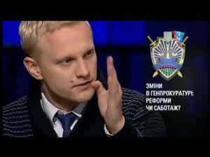 «Луценко хочет быть супергероем» — Виталий Шабунин. 24.10.2016