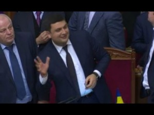 Реакция Гройсмана на голосование за проект бюджета-2017. 20.10.2016