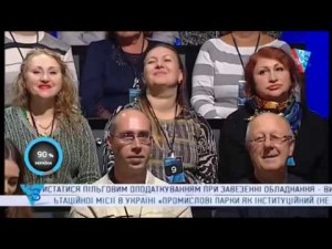 Полная запись выступления Тимошенко на Шустер Live. 07.10.2016