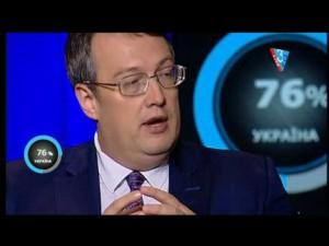 Геращенко: «Закон о заочном осуждении нужно усовершенствовать». 28.10.2016