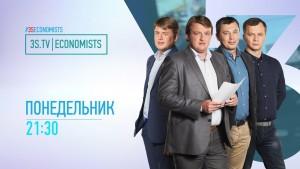 ECONOMISTS. Рынок газа: а есть ли он в Украине? 07.11.2016