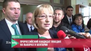 Новость дня: новый молдавский президент — сторонник Путина. 14.11.2016