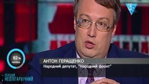 Геращенко: «Трамп — не самодержец». 11.11.2016
