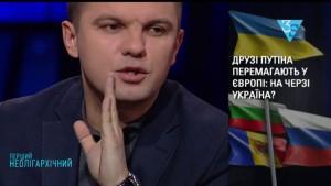 Гузь: «У болгар нет в повестке дня выбора: ЕС или Россия». 14.11.2016