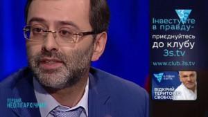 Логвинский: «Трамп может захотеть стать тем, кто вернул Крым Украине». 17.11.2016