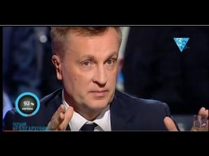 Наливайченко: «Коррупционеры под бдительным взглядом антикоррупционной коалиции». 04.11.2016