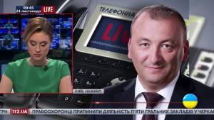 Филипчук: «О конкретной дате введения безвизового режима мы пока не услышим»