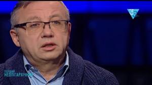 Савченко: «Курс гривны зависит от адекватности украинской политики». 16.11.2016