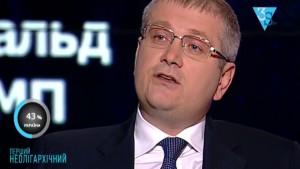 Вилкул: «Будут сняты розовые очки и будут исправляться все ошибки». 11.11.2016