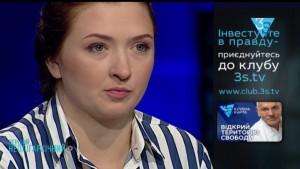 Коробкова: «Когда речь идет об определенных действиях — в Раде не хватает голосов». 16.11.2016