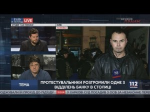 В Киеве протестующие фактически полностью уничтожили отделение «Сбербанка»
