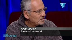 Шустер: «То, что Порошенко не смог встретиться с Трампом меня мягко говоря не порадовало». 09.11.2016