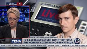 Сегодня состоится пресс-конференция Януковича после видео допроса