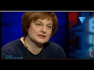 Котюжинская: «Санкции за пропаганду просто не будут работать». 01.11.2016