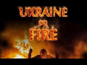 «Украина в огне»: полная версия скандального фильма!