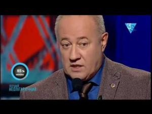 Чумак: «Закон о е-декларировании принял не этот парламент, а прошлый». 04.11.2016