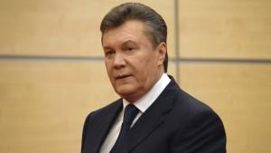 Допрос Януковича. ПРЯМОЙ ЭФИР!