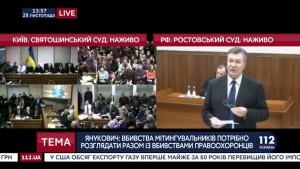 Янукович о договоренностях с оппозицией 21 февраля 2014