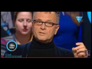 Уткин: «Нельзя по дилетантски относится к критическим системам в государстве!». 04.11.2016