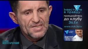 Шкиряк: «У нас была оперативная информация о провокации. Угроза все еще есть». 15.11.2016