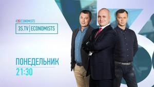 ECONOMISTS. Операция реприватизация: сколько стоил Приват Украине? 19.12.2016