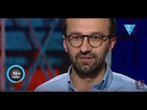 Лещенко: «Функция Онищенко — указать на тех, кто его крышевал». 09.12.2016