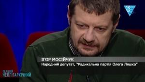 Мосийчук: «Руками ГПУ в РПЦ появится мученик — Вадим Новинский». 08.12.2016