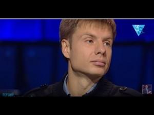 Гончаренко: «Нет такого бюджета, который раз — и запустил экономику». 21.12.2016