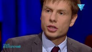 Гончаренко: «Президент сказал, что никаких разговоров на темы, о которых говорит Онищенко, не было». 06.12.2016