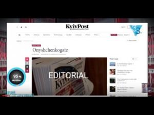 Шустер: «АП запрещает журналистам говорить об Онищенко». 09.12.2016