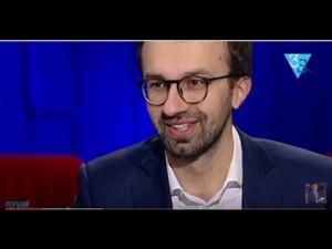 Лещенко: «Принятие бюджета выглядело очень вульгарно». 21.12.2016
